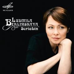 Берлинская Людмила (Ф-Но) /Скрябин