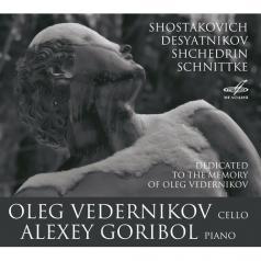 Ведерников(Cello),Гориболь(Ф-Но) Шостакович,Щедрин,Шнитке