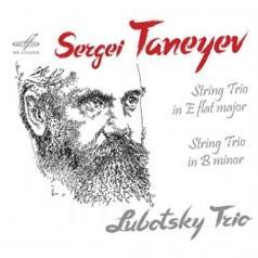 Танеев Струнные Трио /Лубоцкий Трио