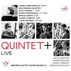 Квинтет + Live /Метнер,Шостакович,Прокофьев