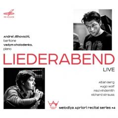 Liederabend (Jilihovschi (Баритон) /Berg,Wolf,Hindemith,Strauss