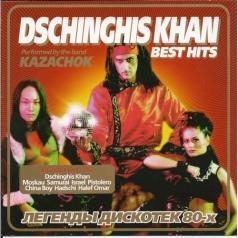 Khan Dschinghis (Хан Дшингхис): Best. Легенды Дискотек 80-х