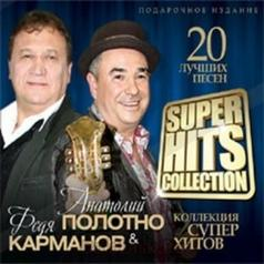 Полотно: Super Hits Collection