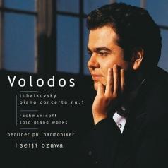 Sviatoslav Richter (Святослав Рихтер): Rachmaninov: Pno Cto 2/ Tchaikovsky: Pno Cto 1
