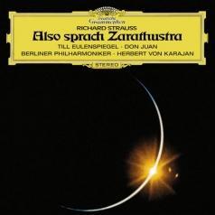 Herbert von Karajan (Герберт фон Караян): Strauss: Also sprach Zarathustra; Till Eulenspiegel; Don Juan; Salome