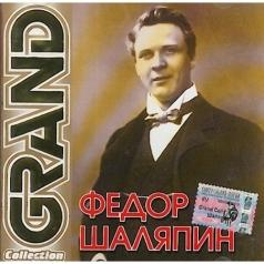 Шаляпин Фёдор: Grand collection