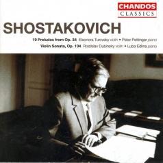 Rom. Classic-Шостакович