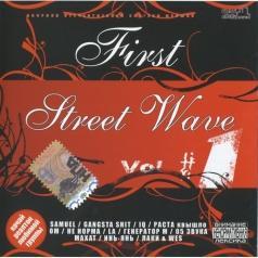 First Street Wave - Сборник Отечественной Рэп Музыки