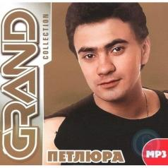 Виктор Петлюра: Grand Collection