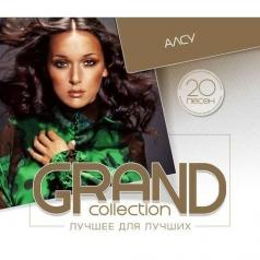 Алсу: Grand Collection