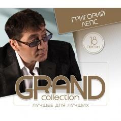 Григорий Лепс: Grand Collection
