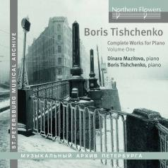 Тищенко Complete Works For Piano Vol.1