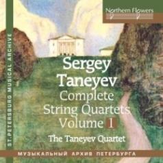 Танеев/Все Струнные Квартеты Vol.1