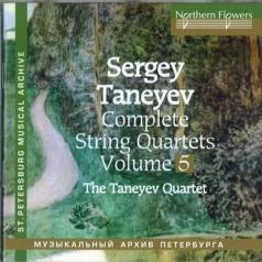 Танеев/Все Струнные Квартеты Vol.5