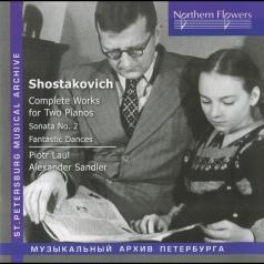 Шостакович Complete Works For Two Pianos