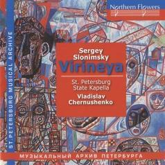 """Слонимский Оратория""""Виринея""""+Симфониетта"""