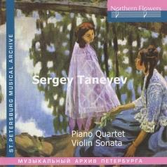 Танеев Piano Quartet+Violin Sonata