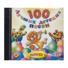 Детские песни: 100 Лучших Детских Песен  Вып.2 Ч.2