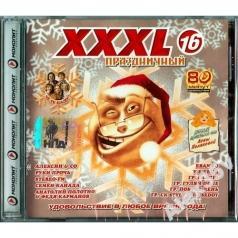 Xxxl-16 Праздничный