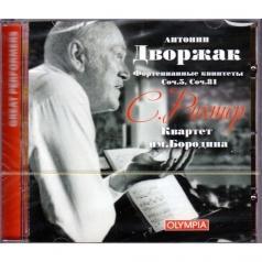 Richter Borodin Quartet Dvorak