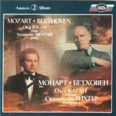 Kagan Richter Mozart Betthoven Sonata 5