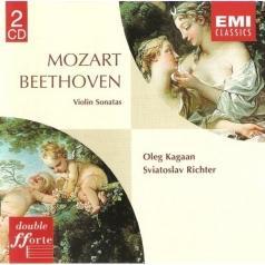 Kogan Rihter Mozart Bach Сонаты 1,2,3