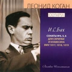 Kogan Rihter Bach Сонаты 4,5,6