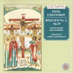 Чесноков П. Панихида (Requiem №2 Op.39)