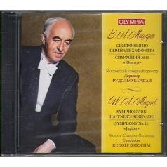 Моцарт Симфонии 41+Op.Kv-250 (248B)