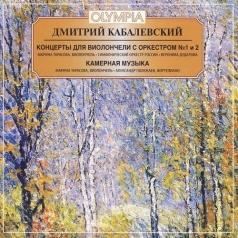 Кабалевский Cello Conc. 1+2 Этюды