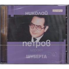Петров Н. Шуберт Соната №21, Фантазия