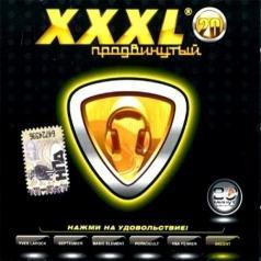 Xxxl-20 Продвинутый