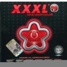 Xxxl-20 Праздничный