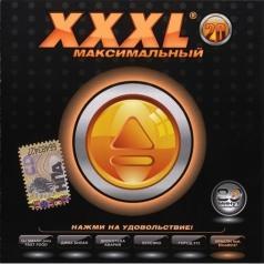 Xxxl-21 Максимальный