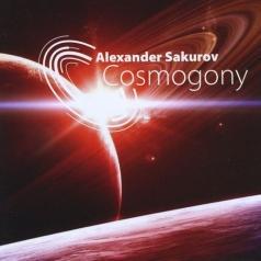 Сакуров Александр: Космогония