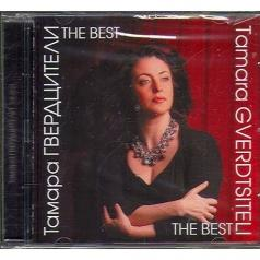 Тамара Гвердцители: Best 1