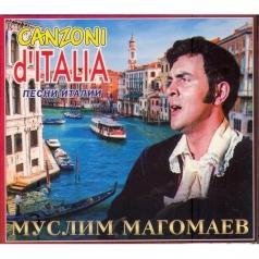 Муслим Магомаев: Песни Италии