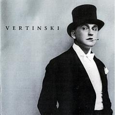 Александр Вертинский: Vertinski