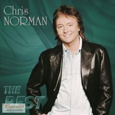 Chris Norman (Крис Норман): The Best