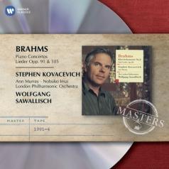 Stephen Kovacevich (Стивен Ковачевич): Piano Concertos