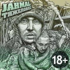 Jahmal (Джамал): Тяжеловес