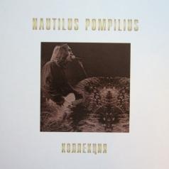 Наутилус Помпилиус: 80-е (6LP BOX)