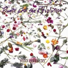 Prince (Принц): When Doves Cry / 17 Days