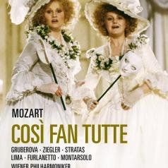 Edita Gruberova (Эдита Груберова): Mozart: Cosi Fan Tutte