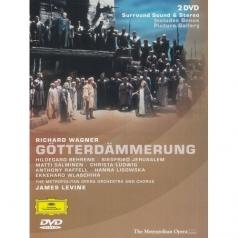 James Levine (Джеймс Ливайн): Wagner: G?tterd?mmerung