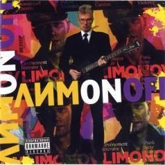 Лимоnoff