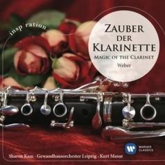 Sharon Kam (Шарон Кам): Zauber Der Klarinette - Magic Of The Clarinet