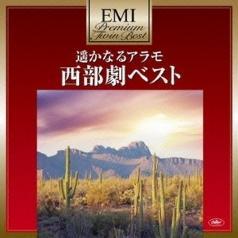 Western Music Best