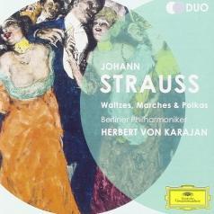 Herbert von Karajan (Герберт фон Караян): Strauss: Waltzes, Marches And Polkas