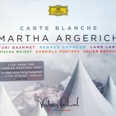 Martha Argerich (Марта Аргерих): Carte Blanche